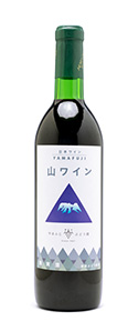 山ワイン赤